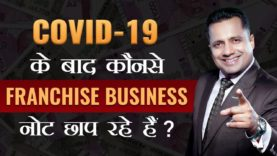 Million-Dollar-Franchise-Business-Covid-19-Dr-Vivek-Bindra-Start-Up-attachment