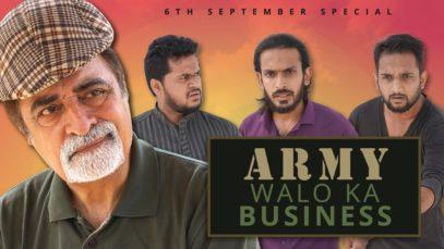 Army-Walo-ka-Business-@Sajid-Ali-ft.-Hanif-Muhammad-attachment