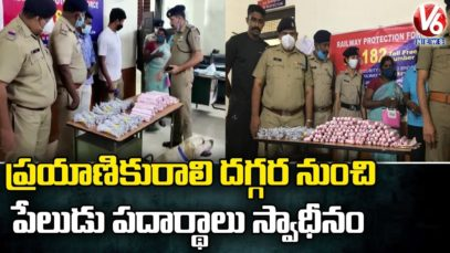 Police-Caught-Explosive-Materials-From-Woman-Passenger-Kerala-V6-News-attachment